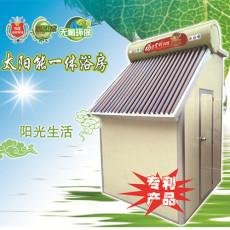 農村室外太陽能熱水器一體洗澡房廠家直銷價