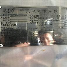 东海回收整厂电力设备二手电缆回收