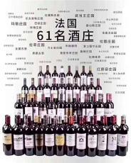 韶關依瑟索紅酒回收價格值多少錢每套