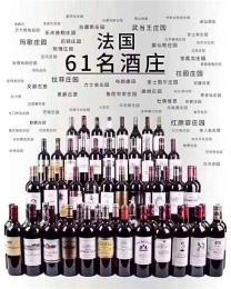 深圳拉塔什红酒回收价格值多少钱一箱