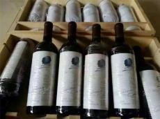 北京侯伯王红酒回收价格值多少钱一支