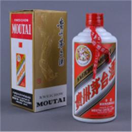 惠城节后回收茅台酒价值-贵州茅台酒回收商