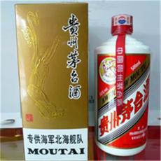 惠东回收茅台酒最新报价-茅台酒回收价面议