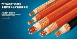 津成线缆陕西公司西安津成电线
