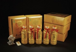 牡丹江茅臺酒回收98年茅臺酒回收多少錢