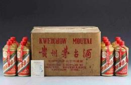 萍鄉茅臺酒回收08年茅臺酒回收多少錢