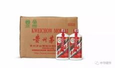 遼源茅臺酒回收88年茅臺酒回收多少錢
