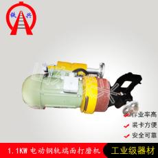 迪庆铁兴电动钢轨断面打磨机DM-750生产厂家