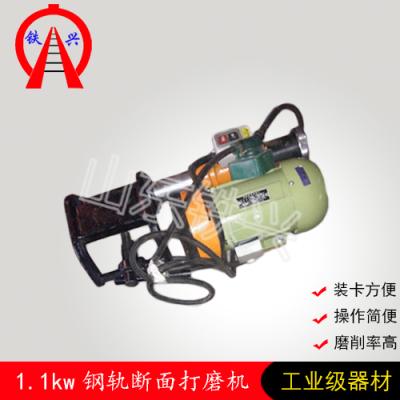 阿勒泰铁兴内燃钢轨端面打磨机NDM-1公司保