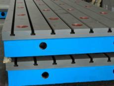 河北精達生產裝配平臺鑄鐵平板