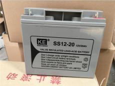 KE蓄电池SS12-20金能量/铅酸12V20AH阀控式