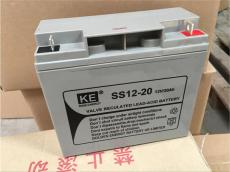 KE蓄电池SS12-100铅酸/金能量12V100AH质保