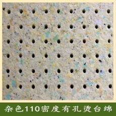 服装烫台设备厂商用杂色110密度有孔烫台绵
