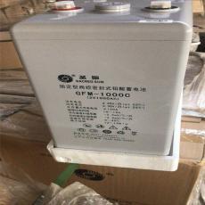 浙江圣阳蓄电池GFM-1500C 今日特价
