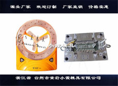 安全扇塑料外壳 模具