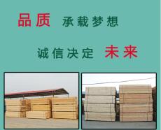 郴州木托盘 叉车托盘 专业生产