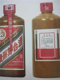 回收1997年茅台酒回收 价格表间时报价