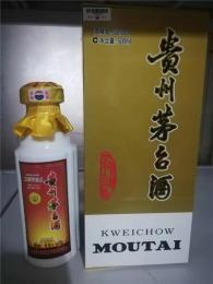bwin官网登录粤五羊茅台酒瓶子bwin官网登录值多少钱间时报价