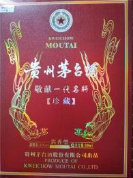 bwin官网登录3升茅台酒瓶子值多少钱bwin官网登录大量求购
