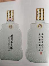bwin官网登录1997年茅台酒bwin官网登录价格一览意时报价
