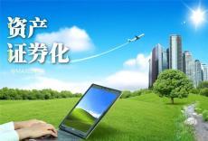 江西萍乡币环网自信诚信用心创新