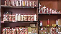 红色烤漆贵宾茅台酒回收价格值多少钱