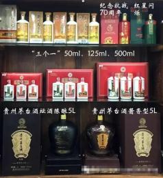 本月帕图斯红酒回收能卖多少钱呢