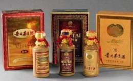 吉利控股集团茅台酒回收价格值多少钱