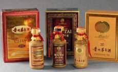 2007年国宴茅台酒回收价格值多少钱每支