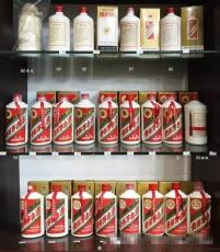 刘建先生定制茅台酒回收价格多少钱每支
