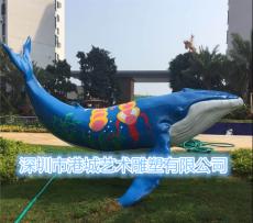 游乐场海洋馆楼盘彩绘玻璃钢蓝鲸鱼雕塑价格