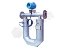 YOSN液體質量流量計-科氏力質量流量計