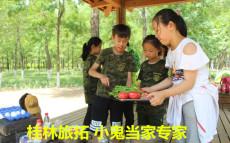 桂林親子-親子活動策劃-給您和寶寶貼心服務