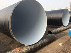 地埋输水防腐螺旋钢管