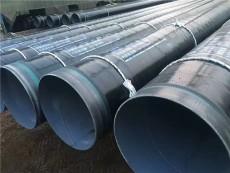 地埋饮用水输送防腐钢管
