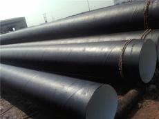 地埋供排水专用防腐钢管