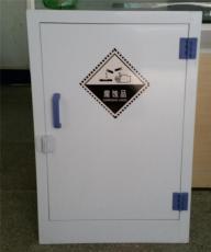 北京PP酸碱柜
