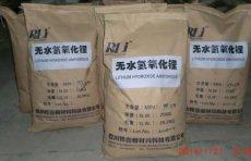潍坊量产工业级氢氧化锂四川博睿