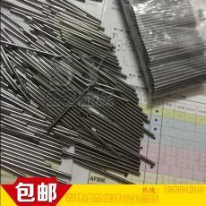 進口高韌性AF510鎢鋼丸棒