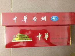西丰回收中国石化易捷专售茅台酒随时报价