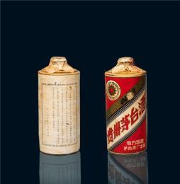 宁河历年老茅台回收价格表价格透明