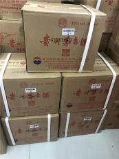 北京回收名酒回收老酒回收茅台酒快速变现