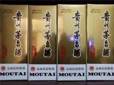北京回收茅台酒价格表-北京收购茅台酒价格