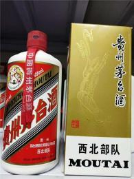 扬中bwin官网登录金条银条贵州茅台酒bwin官网登录价格一览表
