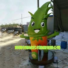 植物吉祥物玻璃钢竹笋卡通雕塑定制价格
