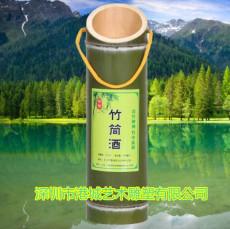 广西批发零售宣传玻璃钢竹筒酒雕塑报价