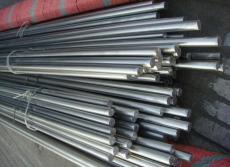 AISI205不锈钢AISI205带材