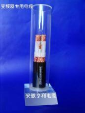 变频电缆WDZ-BPYJEP导体温度为90度