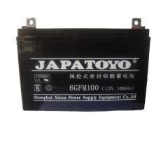 JAPATOYO蓄电池6GFM75 12V75AH授权代理