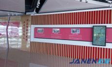 展廳滑軌屏定制方案